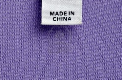 9156335-close-up-clothing-label-made-in-china