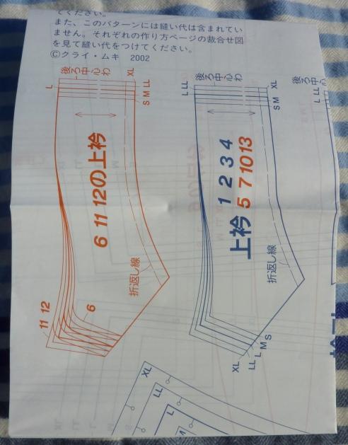 P1050411